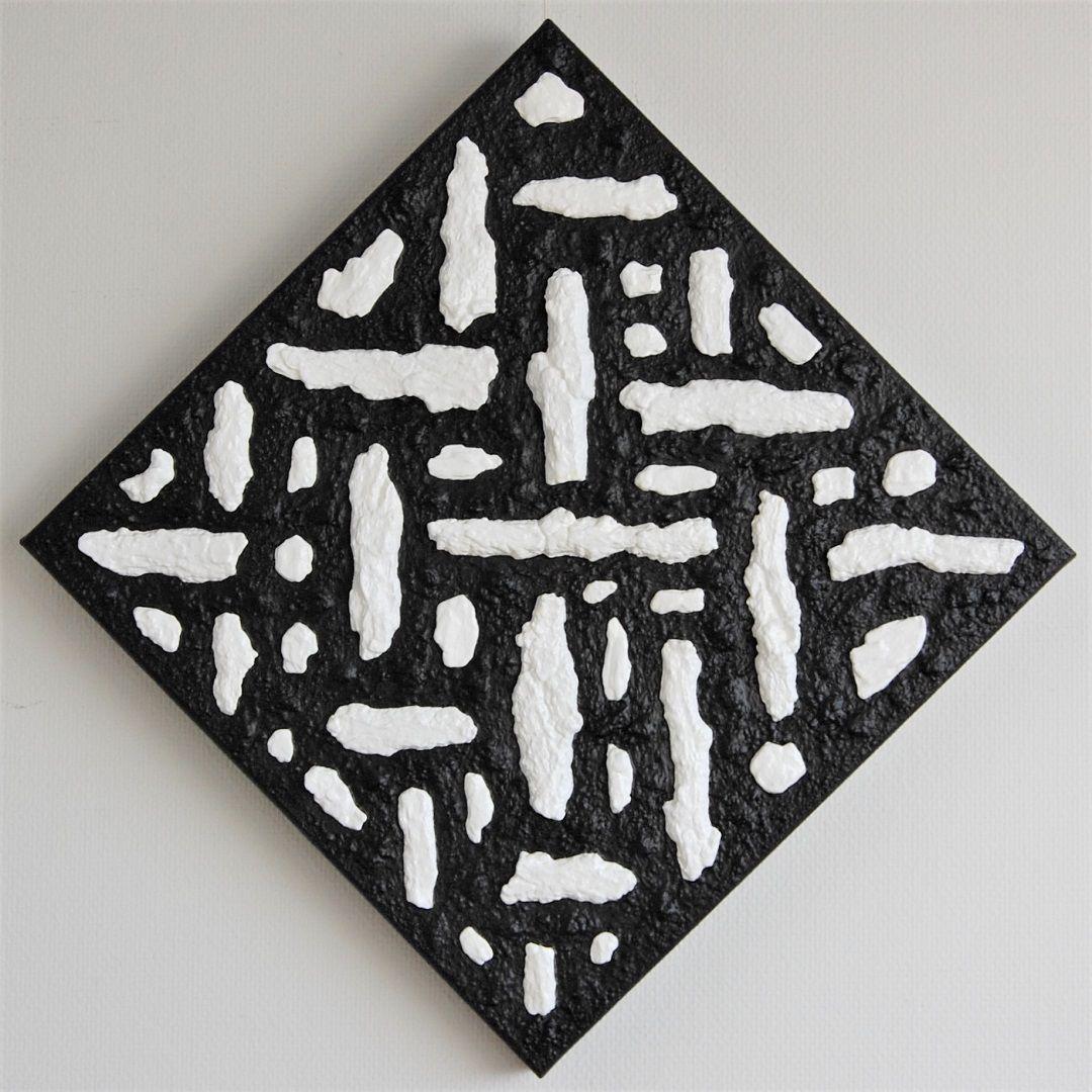 46b-kunst-minimalisme-schilderij-zwart-wit-50x50cm-495euro-henkbroeke.jpg